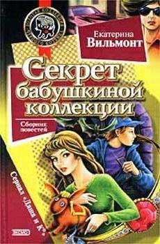 секрет консервной банки читать онлайн бесплатно фильм займемся любовью смотреть онлайн 1960