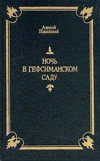 классические библейские комментарии книга бытия скачать