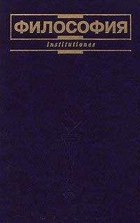 Учебник Введение В Философию Фролов