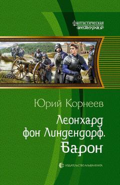 Дмитрий Распопов - Возрождение