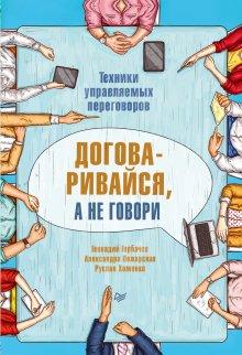 Скачать книгу сатья мужской клуб без соплей какой в москве самый популярный клуб в