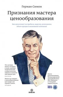 Harvard Business Review Guides - HBR Guide. Стресс на работе